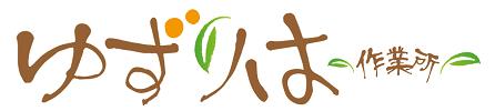 logo-e1445844545563[1]